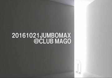 20161021jumbomax.jpg