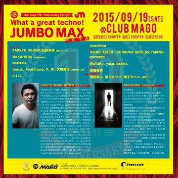 20150919ura.jpg