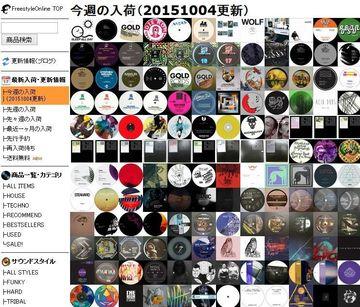 20151004top.jpg