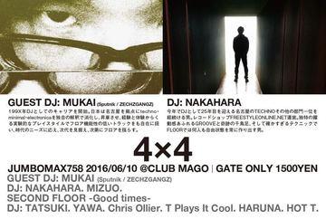 20160610ura.jpg