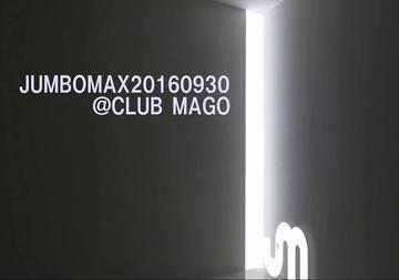 20160930jumbomax.jpg