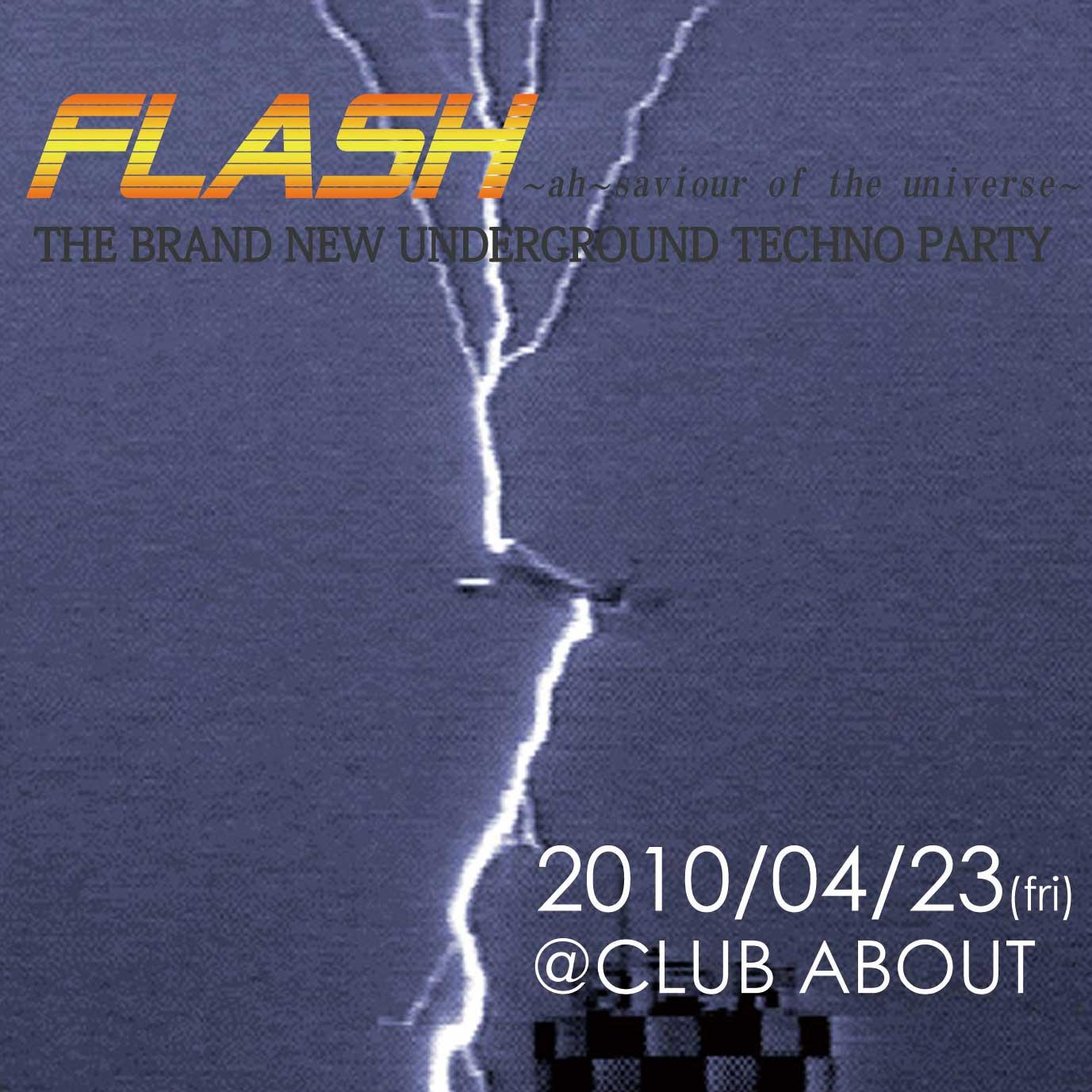 flashomote.jpg