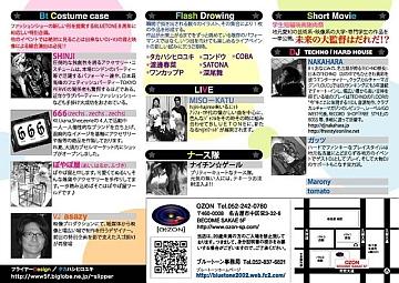 20100322bluetoneura.jpg