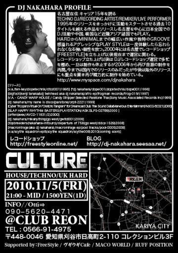 CULTURE_2.jpg