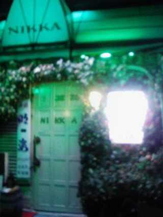 kininarumise200803.jpg